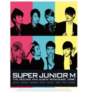 Super Junior-M Official 2nd Mini Album Repackage