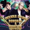 D&E Official 1st Single Album - I Wanna Dance CD