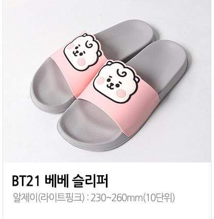 Bangtan21 Official Character Slippers