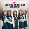 April Official 1st Single Album - Boing Boing CD