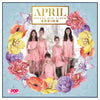 April Official 2nd Mini Album