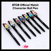 BTOB Official Melzit Character Ball Pen
