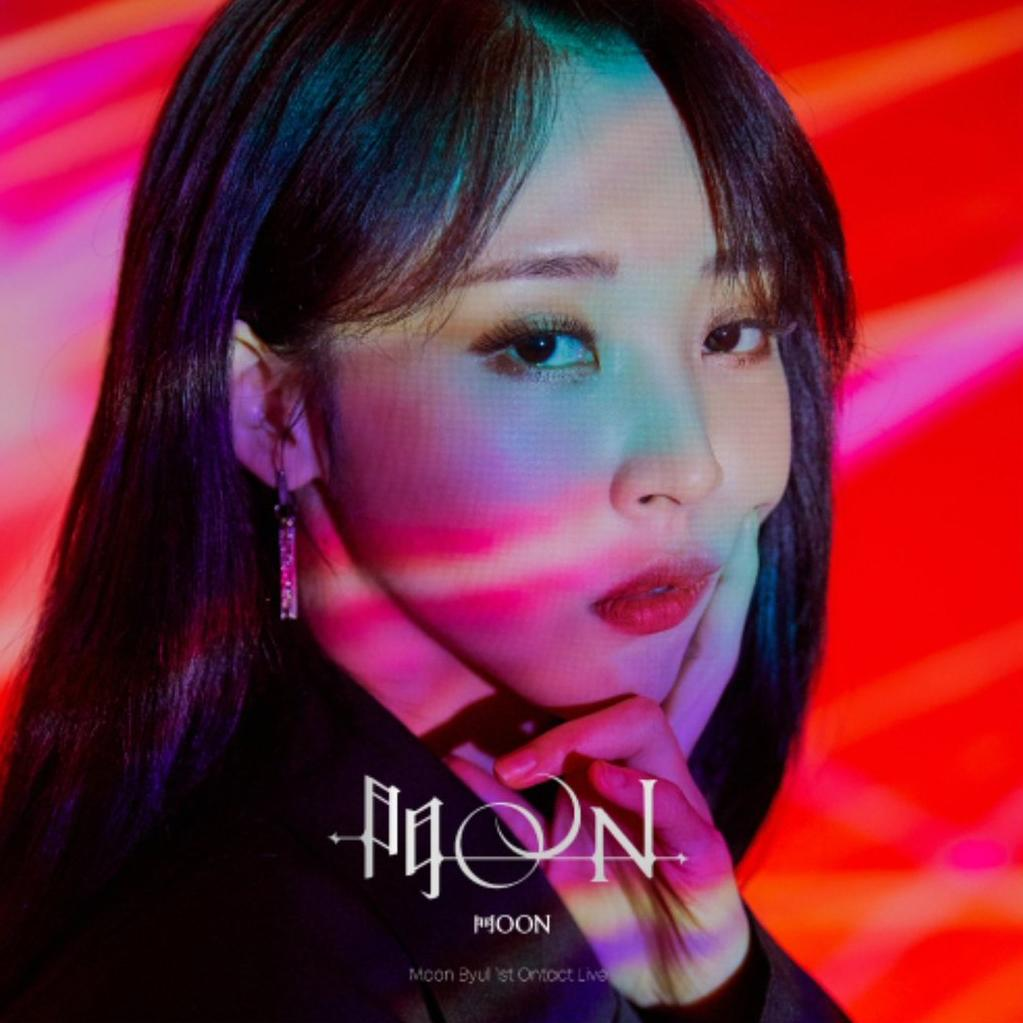 Moon Byul 2nd Album - Moon (Official)