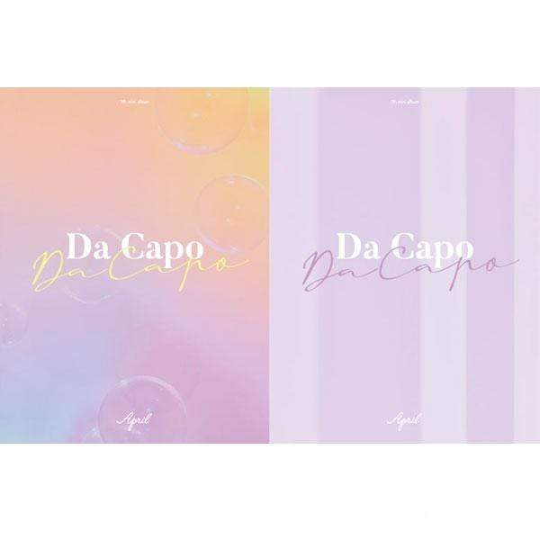 APRIL - Mini Album Vol.7 [Da Capo]