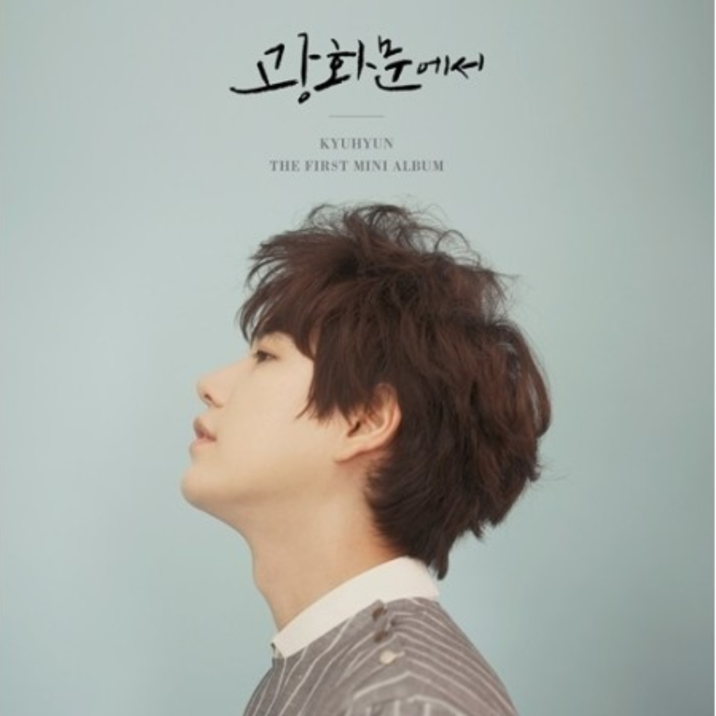 Kyuhyun Official 1st Mini Album - At Gwanghwamun CD