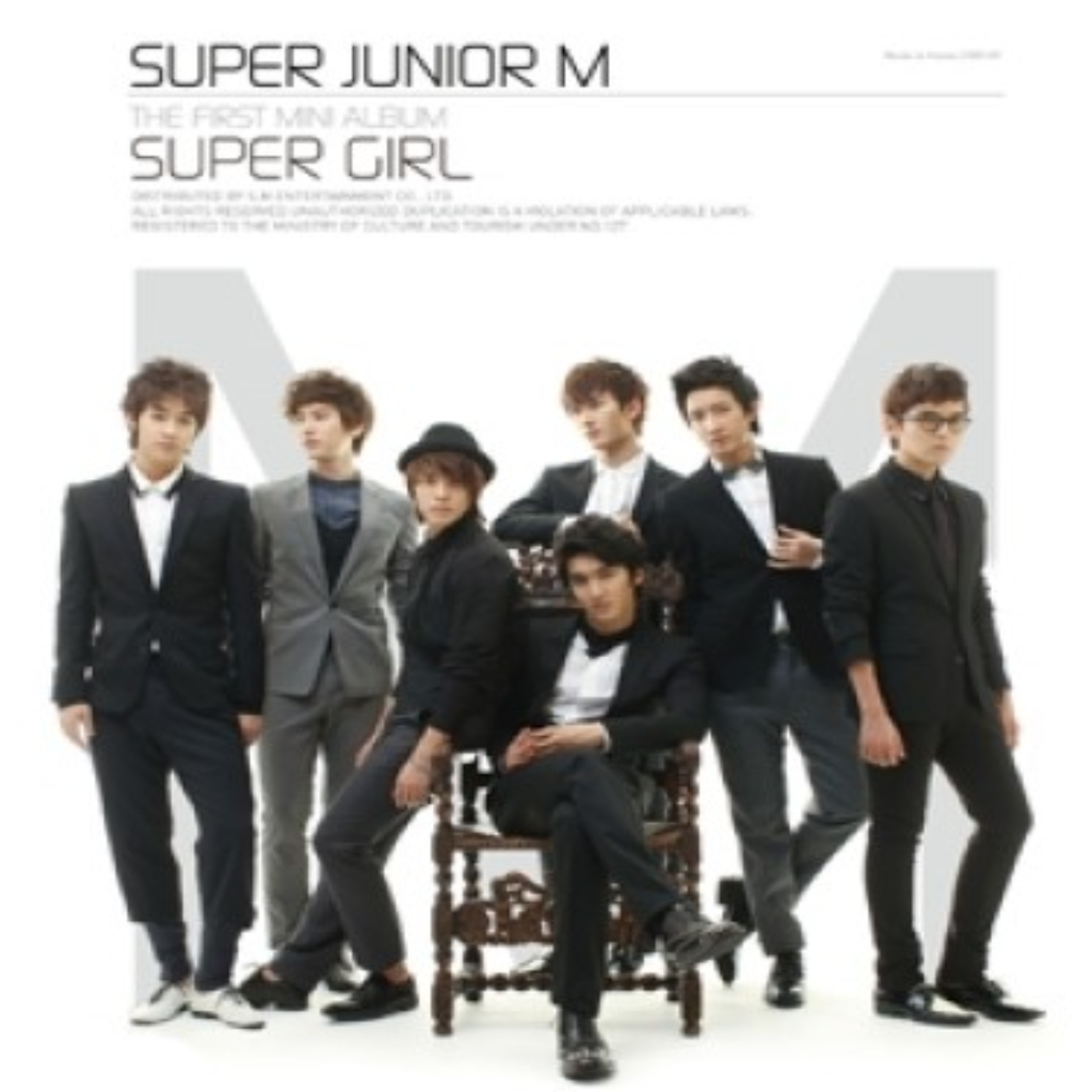 Super Junior-M Official 1st Mini Album