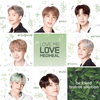 Bangtan7 Edition: TeaTree Care Solution Essential Mask Ex (Mediheal) Official