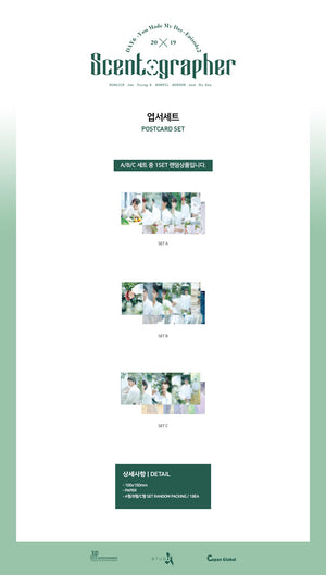 Day6 Official Postcard Set