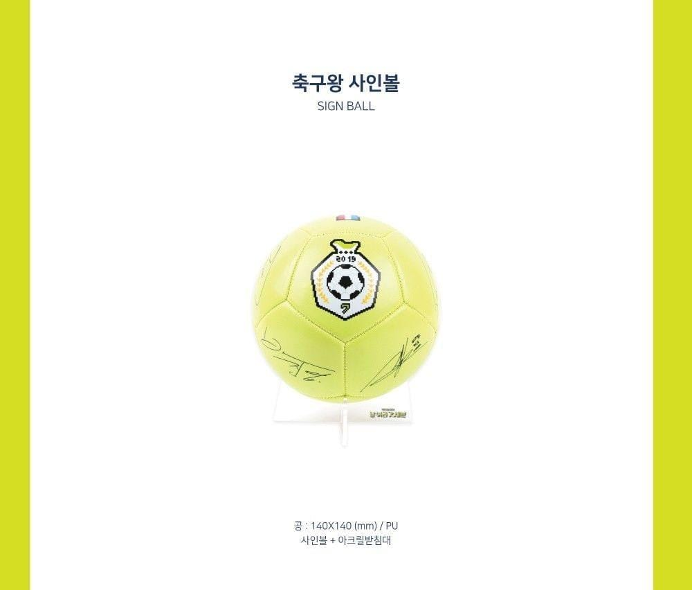GOT7 5th Fan Meeting Goods - Sign Ball - Official