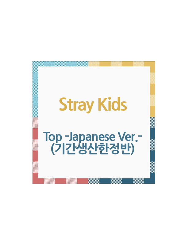 Pre-Order Stray Kids Japanese Version Top CD Limited Production