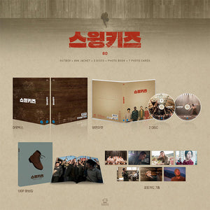 Swing Kids Movie 2 disc- Official (Limited Edition)