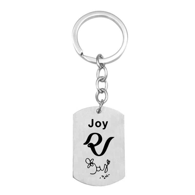 Red Velvet Key Chain - Stainless Steel