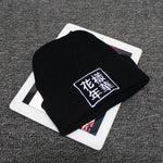 Kpop Style Knitted Beanie