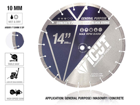 "14"" Sintered 10mm Wet/Dry General Purpose Concrete Diamond Saw Blade"