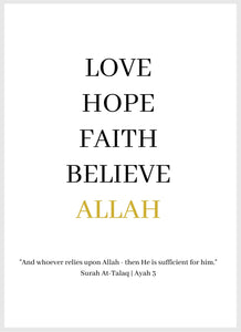 Faith in Allah - White (Digital) - HAYA Home Decor