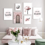 End with Alhamdulilah - Pink - HAYA Home Decor