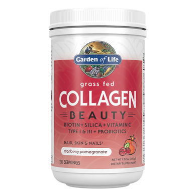 Grass Fed Collagen Beauty (Cranberry Pomegranate)