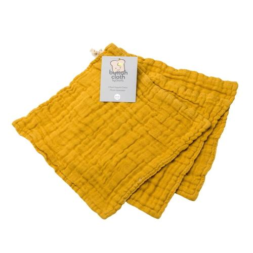 GroVia Reusable Cloth Wipes - yarrow