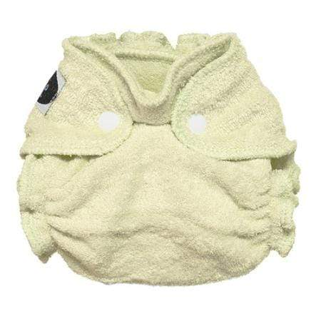 Imagine Newborn Snap Bamboo Fitted Diaper - Marigold