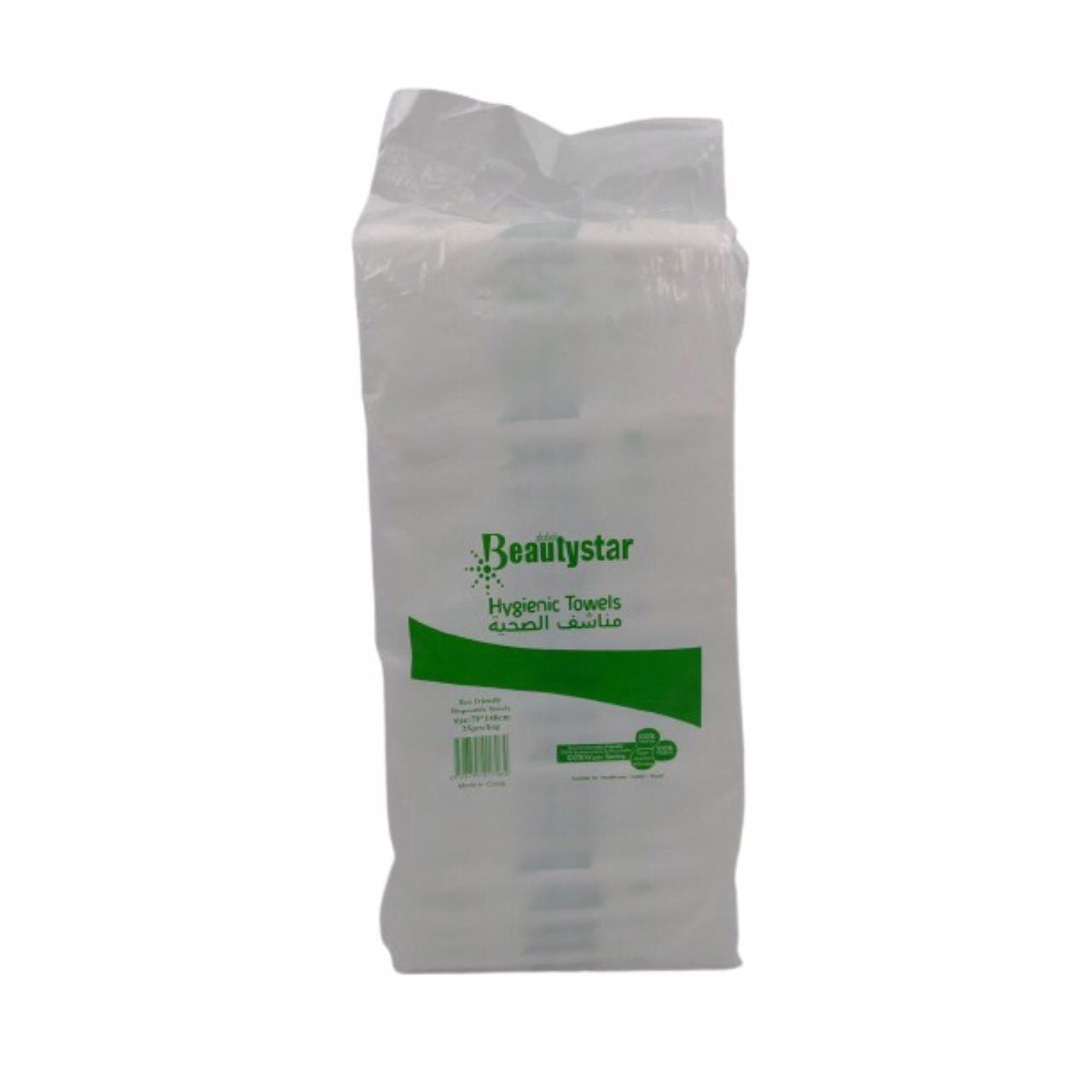Hygienic towel, Salon, Disposable towel, Disposable, Towel, Hygiene