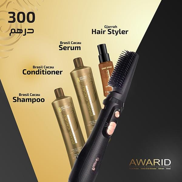Professional Hair Care Bundle