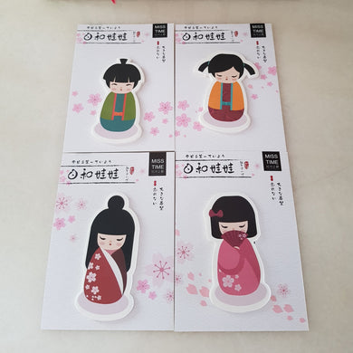 Kokeshi Doll Sticky Notes