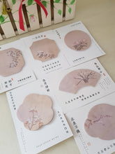 Load image into Gallery viewer, Oriental Plum Blossom Sticky Memo Pads