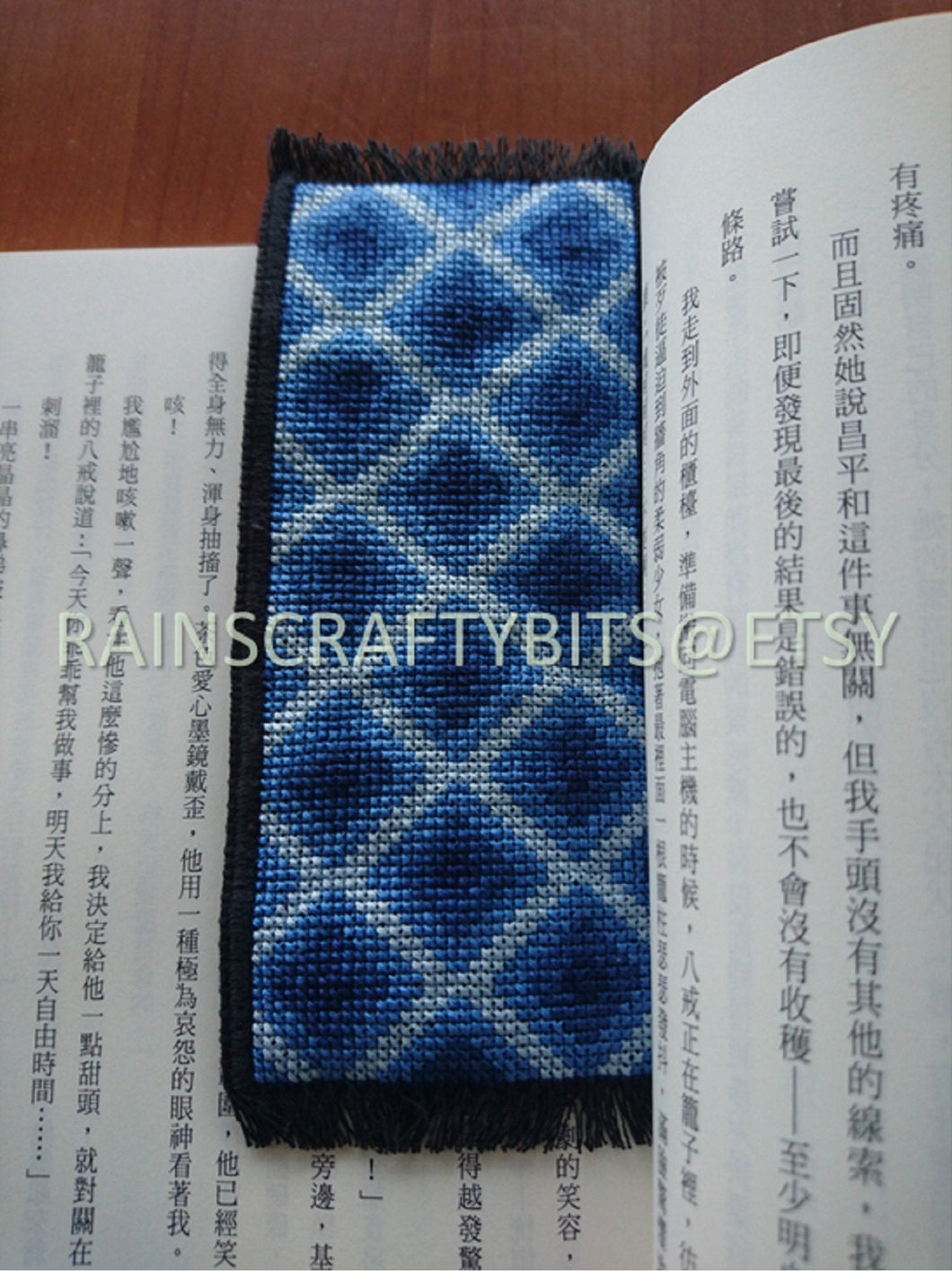 Handmade Geometric Cross Stitch Bookmark Completed