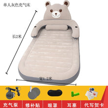 Load image into Gallery viewer, Air mattress thickened household folding double cartoon inflatable totoro bed simple air cushion bed single air cushion