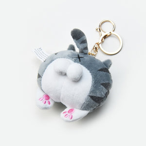 Kawaii Plush Corgi & Cat Butt Keychain - Best Kawaii Shop