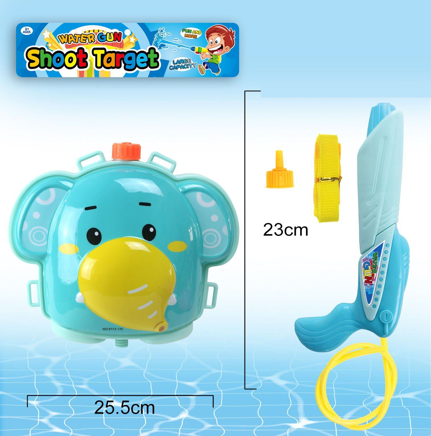 Elephant water gun fun toy with squirting water showing dimensions