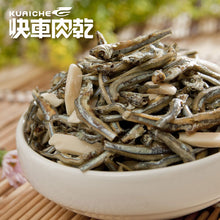 Load image into Gallery viewer, 快車肉乾 - C08 杏仁丁香魚 125g, 250g