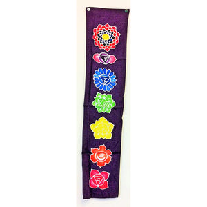 banner - chakra - purple - handpainted batik - small - 15x17