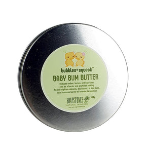 baby bum butter - lavender - 100mL