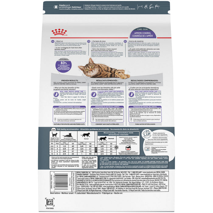 Royal Canin Feline Health Nutrition Appetite Control Dry Cat Food