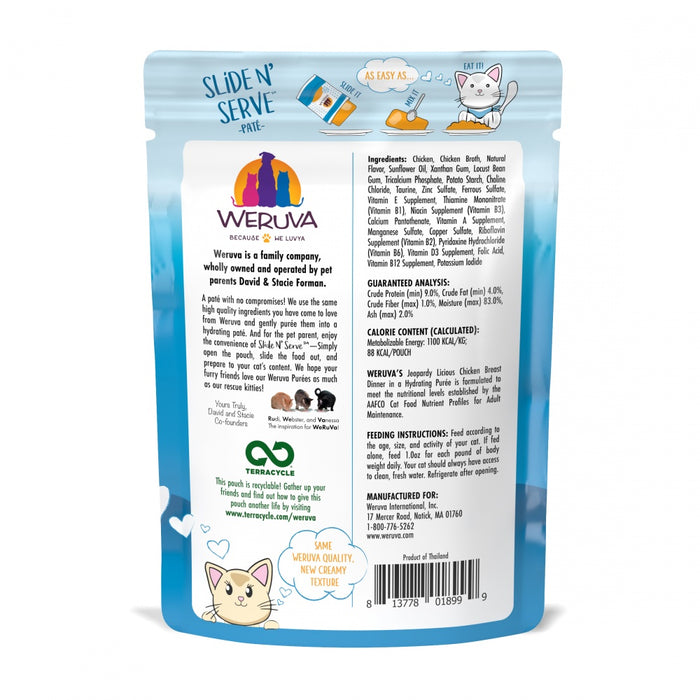 Weruva Slide N' Serve Grain Free Jeopurrdy Licious Chicken Dinner Wet Cat Food Pouch