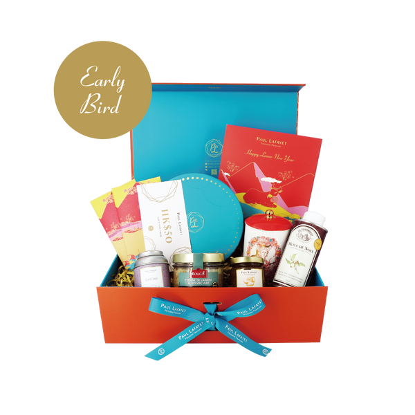【Early Bird】New Year Deluxe Hamper