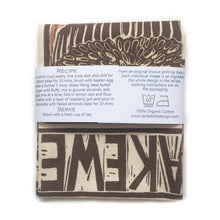 Load image into Gallery viewer, Bakewell Tart Illustrated Recipe tea towel Lino cut by Kate Guy