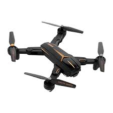 Visuo XS812 5MP HD Camera Quadcopter Drone With 2 Extra Batteries