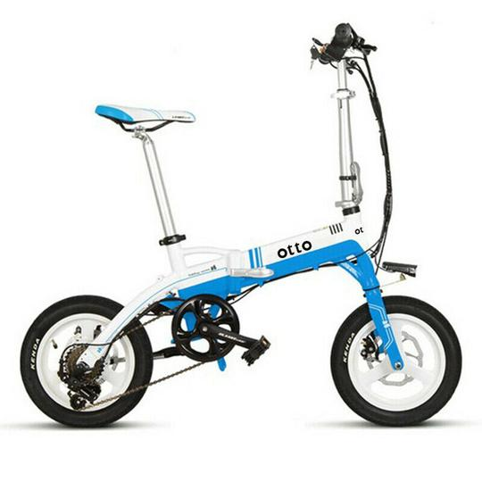 OTTO A5 FOLDABLE ELECTRIC BIKE 36V 8.7AH 14 INCH LITHIUM BATTERY