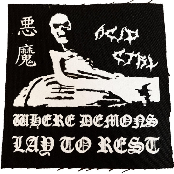 LAY TO REST PATCH