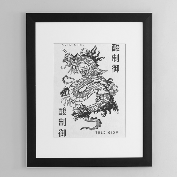 LOTUS DRAGON A4 PRINT