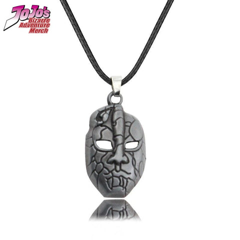 Dio Stone Mask Necklace
