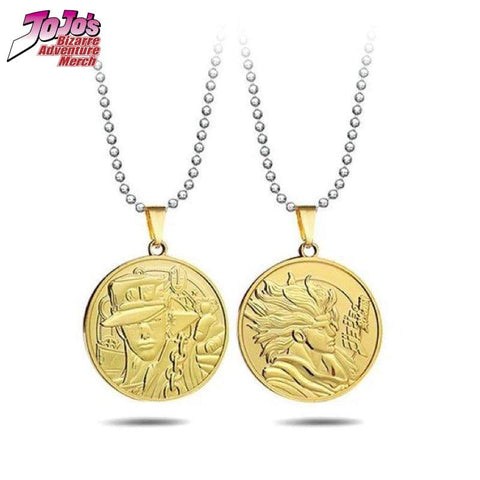 Dio x Jotaro Necklace