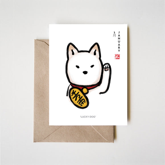 January Shiba Birthday Greeting Card
