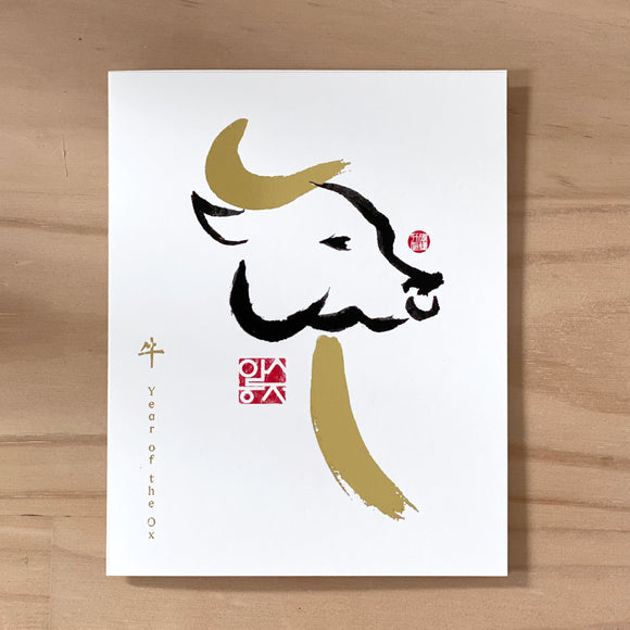 Year of the Ox(Cow) Gold Foiled Zodiac Animal Card