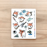 Shiba Inu Chronicle Sticker Weatherproof Sheet | Cream