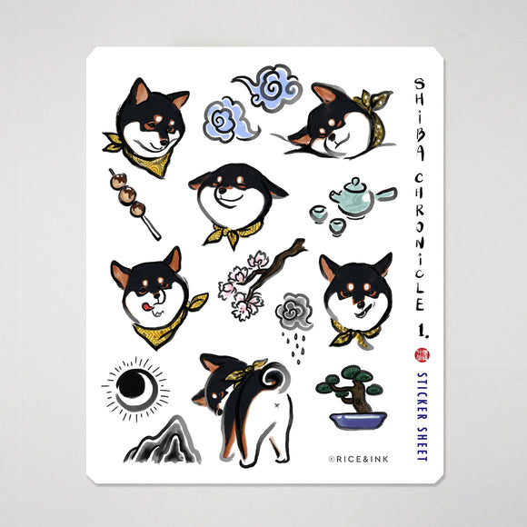 Shiba Inu Chronicle Sticker Weatherproof Sheet | Black and Tan