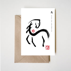 Year of Horse Zodiac Animal Card