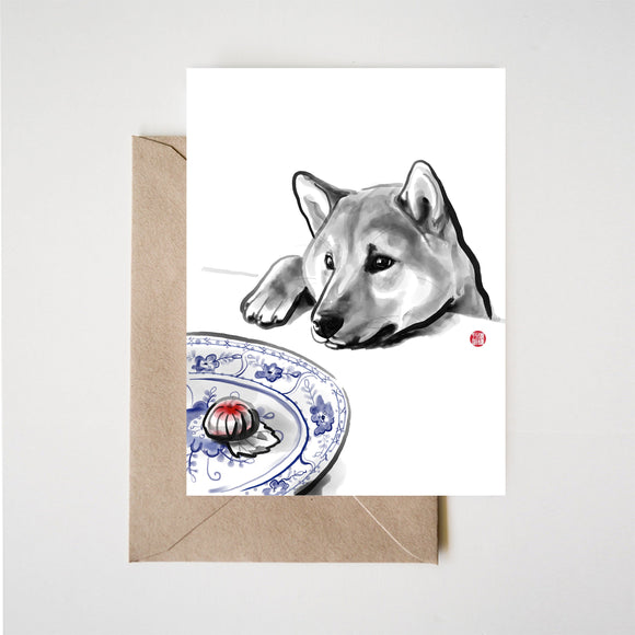 Shiba Inu Waiting for Treat Greeting Card